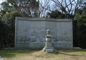 源平屋島合戦供養碑