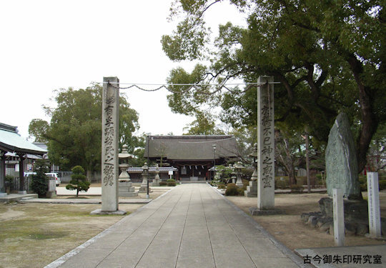 別宮大山祇神社