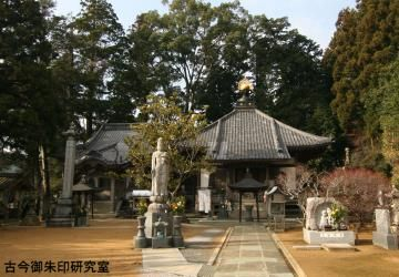 42番仏木寺