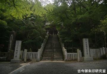 44番大宝寺