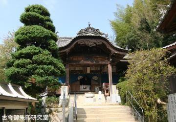 57番栄福寺