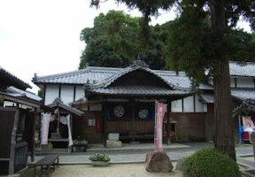 近見山円明寺