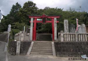 日尾八幡神社