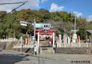 日尾八幡神社社頭風景