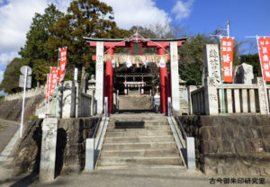 日尾八幡神社鳥居と注連柱