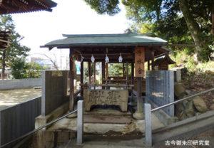 日尾八幡神社手水舎