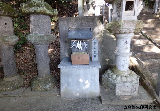 日尾八幡神社黒田霊社