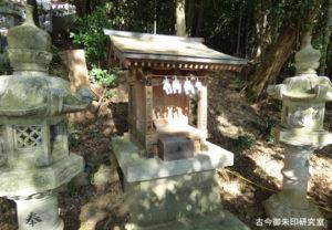 日尾八幡神社杉谷金刀比羅大権現