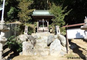 日尾八幡神社東道後神社