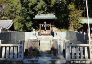 日尾八幡神社天満神社