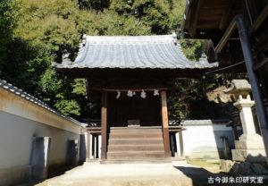 日尾八幡神社春日神社