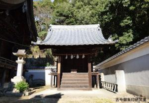 日尾八幡神社五十鈴神社