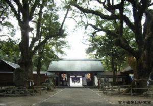 伊曽乃神社神門