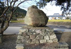 伊曽乃神社石鎚の神の投げ石