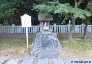伊曽乃神社瑞枝神社