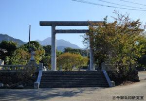 伊曽乃神社一の鳥居