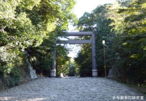 伊曽乃神社二の鳥居