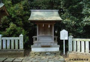 伊曽乃神社御先神社