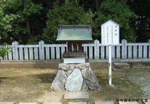 伊曽乃神社遙拝社