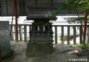 伊豫稲荷神社新田社