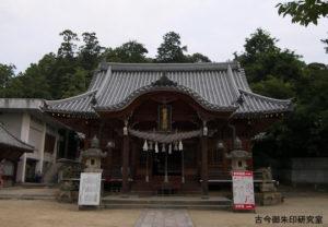 伊豫稲荷神社拝殿
