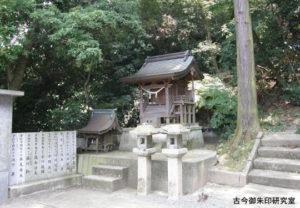 伊豫稲荷神社田中社