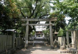 川之江八幡神社二の鳥居