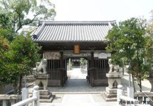 川之江八幡神社随神門