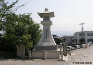 川之江八幡神社潮見燈籠
