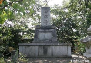 川之江八幡神社忠魂碑