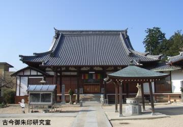 59番伊豫国分寺