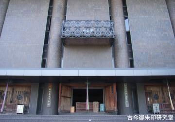 61番香園寺
