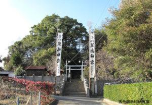 黒嶋神社(黒嶋神宮)社頭風景