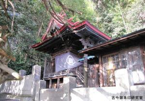 黒嶋神社(黒嶋神宮)本殿