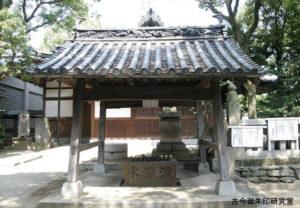 三島神社(伊予三島)手水舎