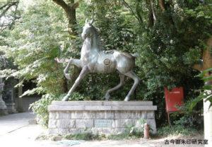 三島神社(伊予三島)神馬