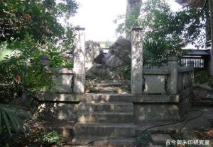 三島神社(伊予三島)龍宝石