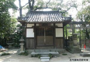 三島神社(伊予三島)天照皇太神宮