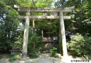 三島神社(伊予三島)諸山祇神社鳥居