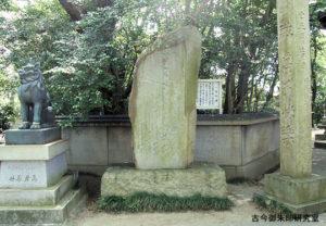 三島神社(伊予三島)小林一茶句碑