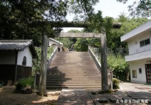 南豫護國神社二の鳥居