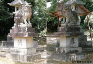 南豫護國神社狛犬
