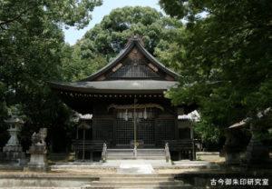 南豫護國神社拝殿