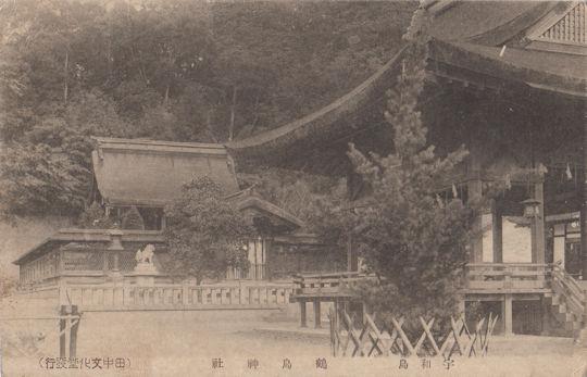 鶴島神社(南豫護國神社)