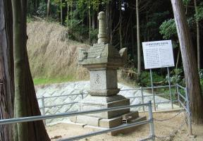 石造宝篋印塔