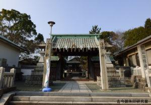 西條神社神門