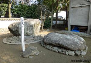 西條神社鶴亀石