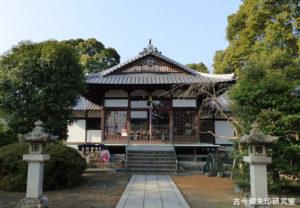 西條神社拝殿