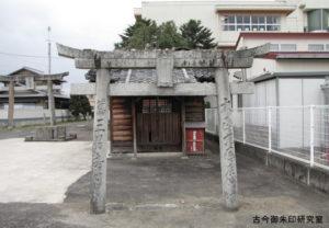 周敷神社金刀比羅宮
