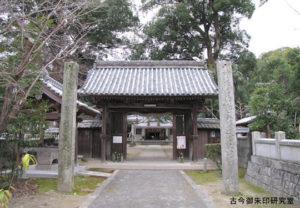 周敷神社神門